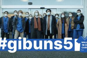 #gibuns5 – Pflege macht sich stark! – Filmveröffentlichung